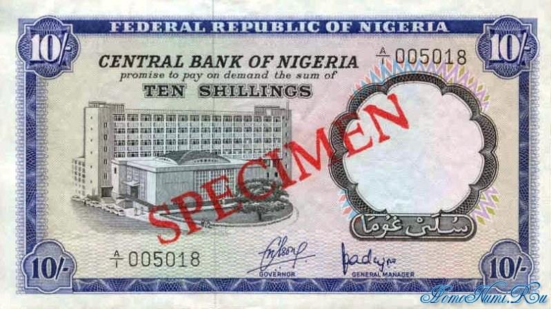 http://homonumi.ru/pic/n/Nigeria/P-11as-f.jpg