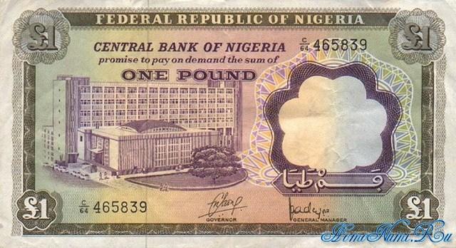 http://homonumi.ru/pic/n/Nigeria/P-12a-f.jpg