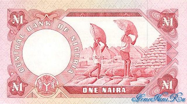 http://homonumi.ru/pic/n/Nigeria/P-15-b.jpg