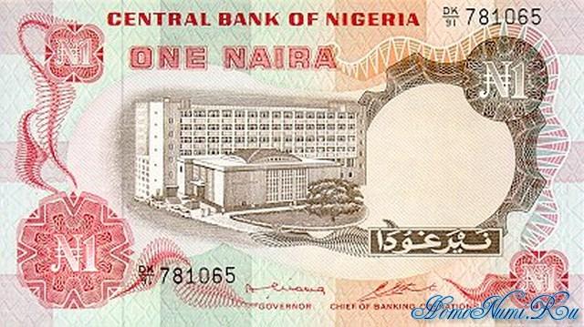 http://homonumi.ru/pic/n/Nigeria/P-15-f.jpg