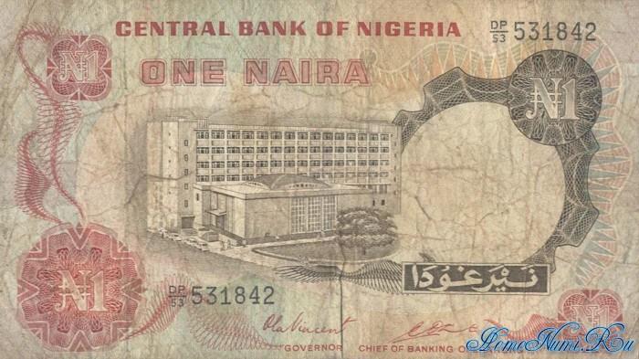 http://homonumi.ru/pic/n/Nigeria/P-15c-f.jpg