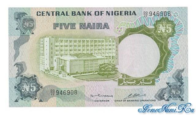 http://homonumi.ru/pic/n/Nigeria/P-16b-f.jpg
