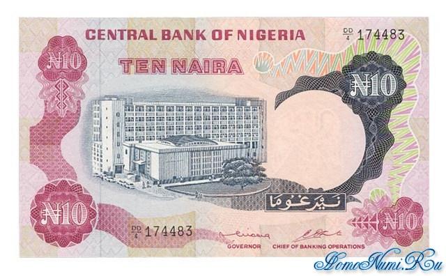 http://homonumi.ru/pic/n/Nigeria/P-17b-f.jpg