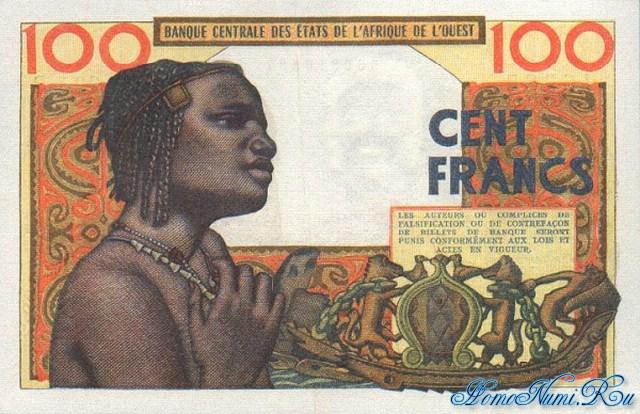 http://homonumi.ru/pic/n/Nigeria/P-201Be-b.jpg