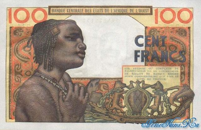 http://homonumi.ru/pic/n/Nigeria/P-201Bf-b.jpg