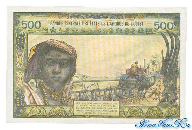 http://homonumi.ru/pic/n/Nigeria/P-202Bl-b.jpg