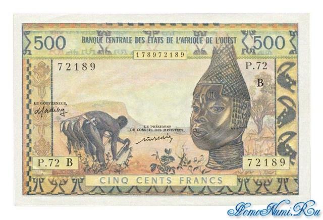 http://homonumi.ru/pic/n/Nigeria/P-202Bl-f.jpg