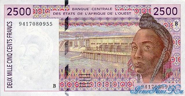 http://homonumi.ru/pic/n/Nigeria/P-212Bc-f.jpg