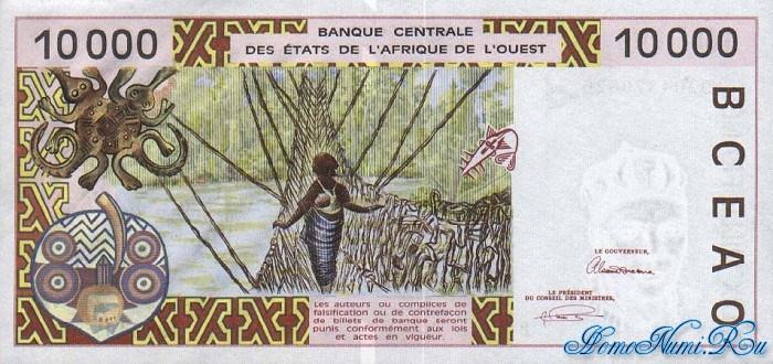 http://homonumi.ru/pic/n/Nigeria/P-214Ba-b.jpg