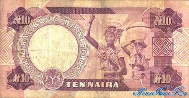 http://homonumi.ru/pic/n/Nigeria/P-21a-b.jpg