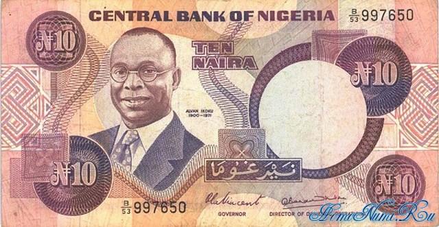 http://homonumi.ru/pic/n/Nigeria/P-21a-f.jpg
