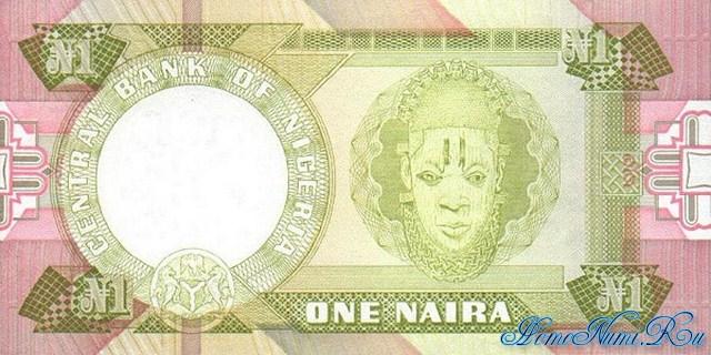 http://homonumi.ru/pic/n/Nigeria/P-23a-b.jpg