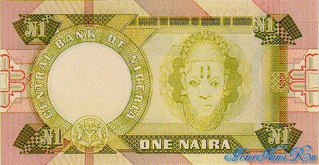 http://homonumi.ru/pic/n/Nigeria/P-23b-b.jpg