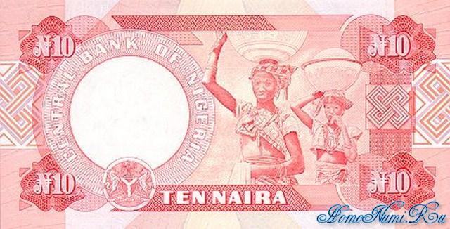 http://homonumi.ru/pic/n/Nigeria/P-25-b.jpg