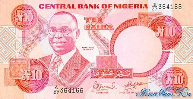 http://homonumi.ru/pic/n/Nigeria/P-25-f.jpg