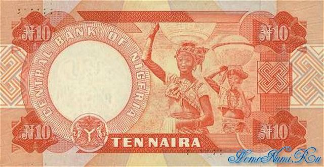 http://homonumi.ru/pic/n/Nigeria/P-25d-b.jpg