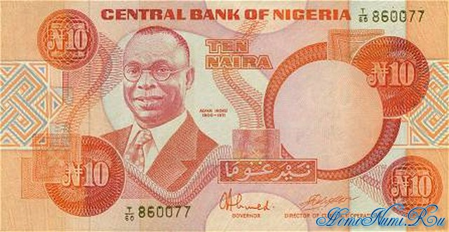 http://homonumi.ru/pic/n/Nigeria/P-25d-f.jpg