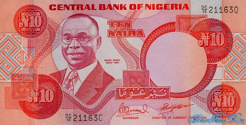 http://homonumi.ru/pic/n/Nigeria/P-25e-f.jpg