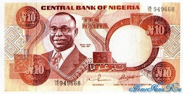 http://homonumi.ru/pic/n/Nigeria/P-25f-f.jpg