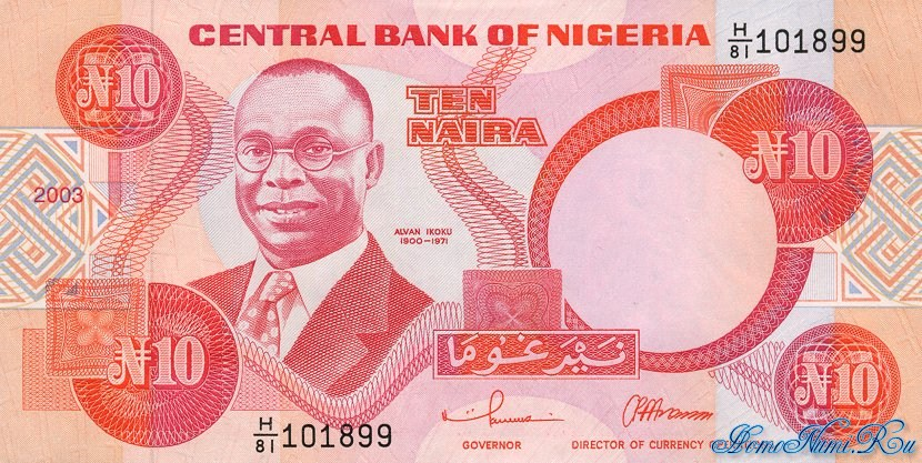 http://homonumi.ru/pic/n/Nigeria/P-25g-f.jpg