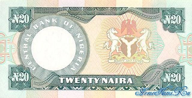 http://homonumi.ru/pic/n/Nigeria/P-26-b.jpg