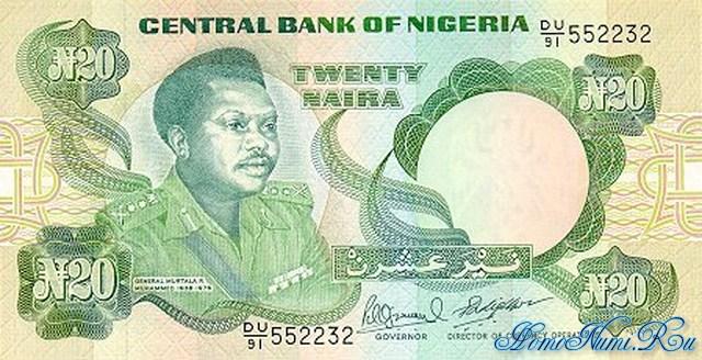 http://homonumi.ru/pic/n/Nigeria/P-26-f.jpg