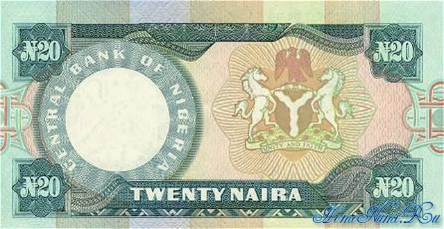 http://homonumi.ru/pic/n/Nigeria/P-26e-b.jpg