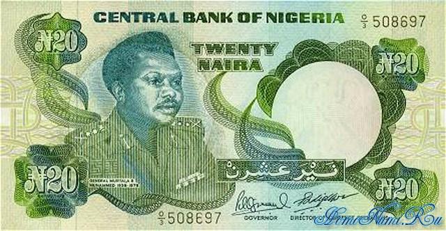 http://homonumi.ru/pic/n/Nigeria/P-26e-f.jpg