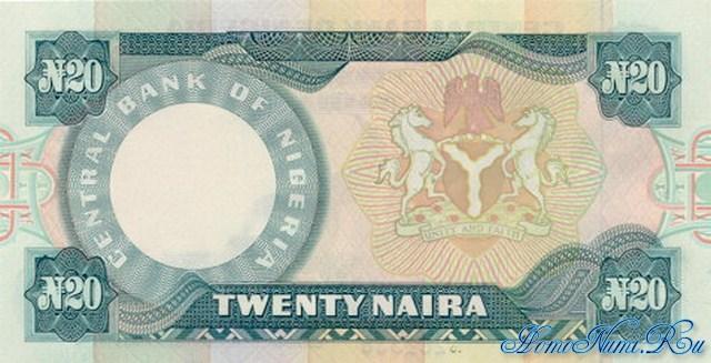 http://homonumi.ru/pic/n/Nigeria/P-26f-b.jpg