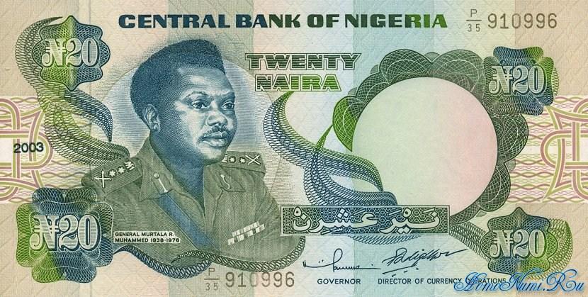 http://homonumi.ru/pic/n/Nigeria/P-26g-f.jpg