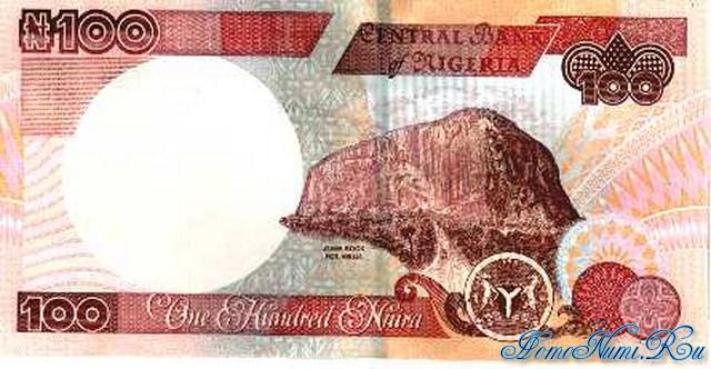 http://homonumi.ru/pic/n/Nigeria/P-28a-b.jpg