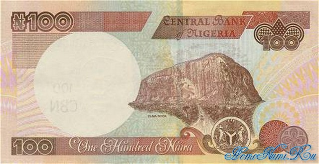 http://homonumi.ru/pic/n/Nigeria/P-28b-b.jpg