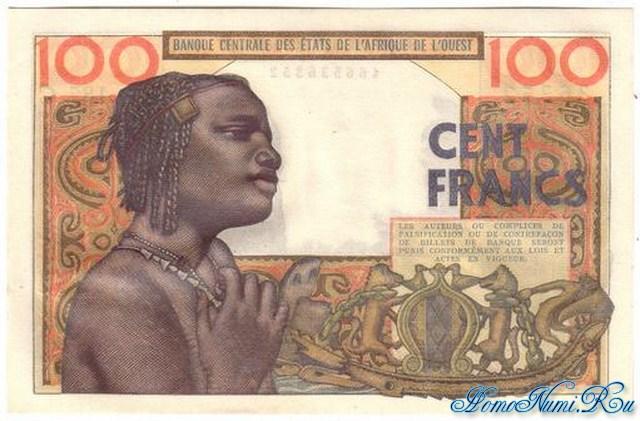 http://homonumi.ru/pic/n/Nigeria/P-301Cc-b.jpg