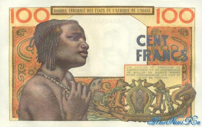 http://homonumi.ru/pic/n/Nigeria/P-301Cf-b.jpg