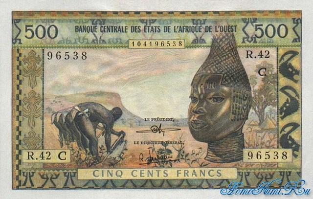 http://homonumi.ru/pic/n/Nigeria/P-302Ck-f.jpg