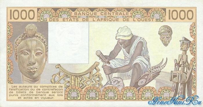 http://homonumi.ru/pic/n/Nigeria/P-307Cj-b.jpg
