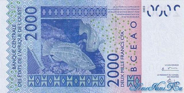 http://homonumi.ru/pic/n/Nigeria/P-316Ca-b.jpg