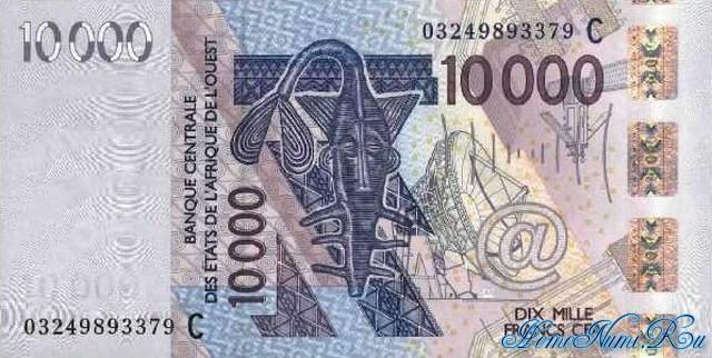 http://homonumi.ru/pic/n/Nigeria/P-318Ca-f.jpg