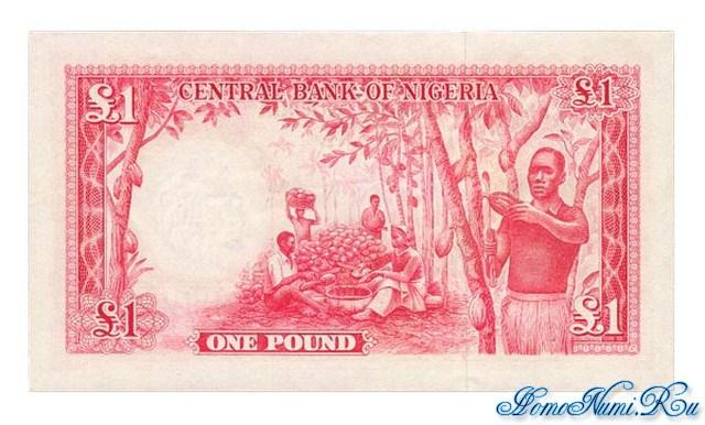 http://homonumi.ru/pic/n/Nigeria/P-4-b.jpg