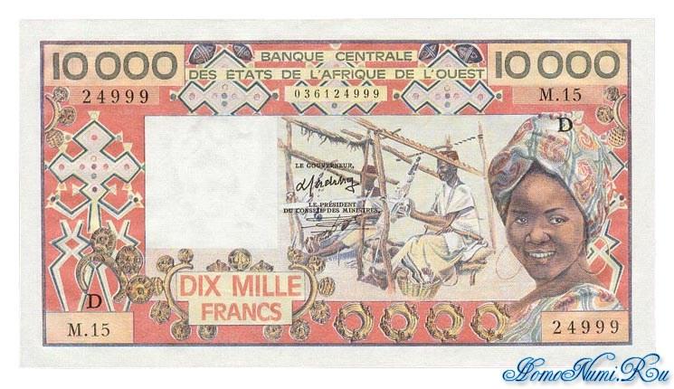 http://homonumi.ru/pic/n/Nigeria/P-408Db-f.jpg