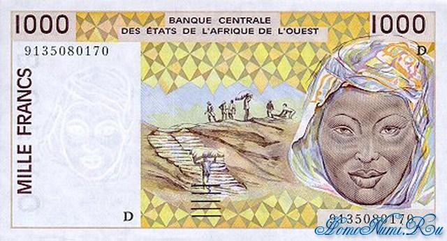 http://homonumi.ru/pic/n/Nigeria/P-411Da-f.jpg