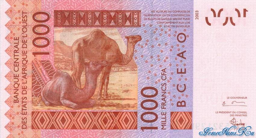 http://homonumi.ru/pic/n/Nigeria/P-415Da-b.jpg