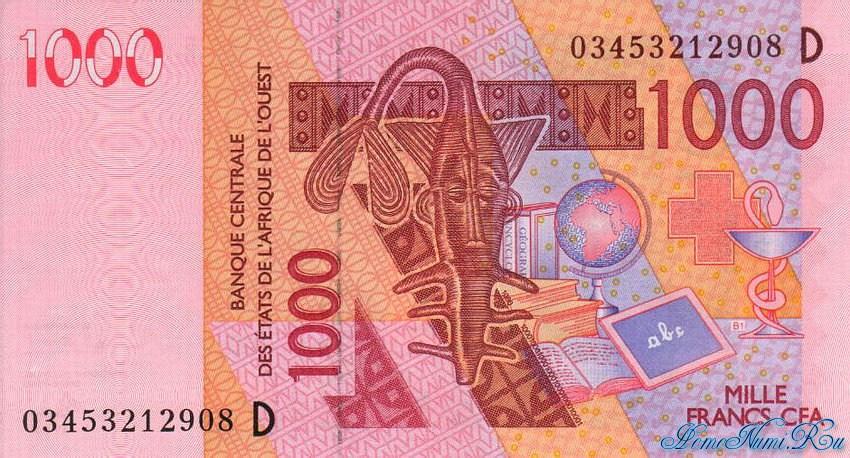 http://homonumi.ru/pic/n/Nigeria/P-415Da-f.jpg