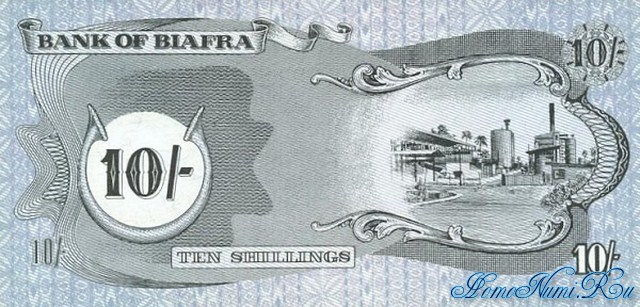 http://homonumi.ru/pic/n/Nigeria/P-4a-b.jpg