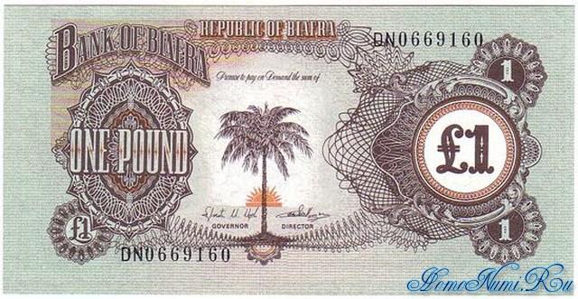 http://homonumi.ru/pic/n/Nigeria/P-5a-f.jpg
