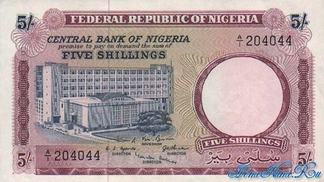 http://homonumi.ru/pic/n/Nigeria/P-6-f.jpg