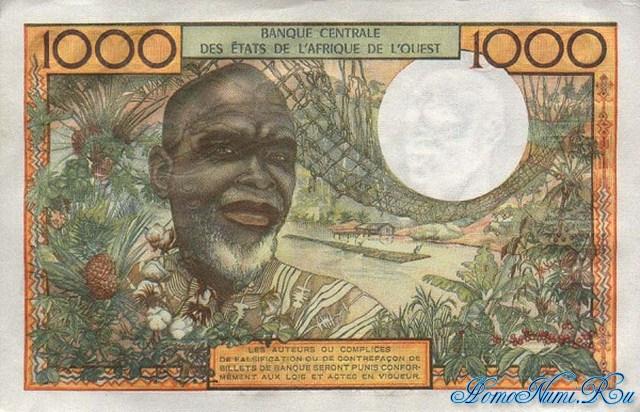 http://homonumi.ru/pic/n/Nigeria/P-603Hh-b.jpg