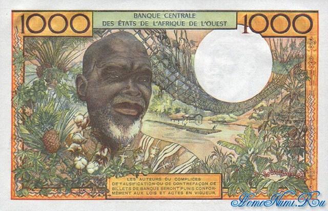 http://homonumi.ru/pic/n/Nigeria/P-603Hm-b.jpg