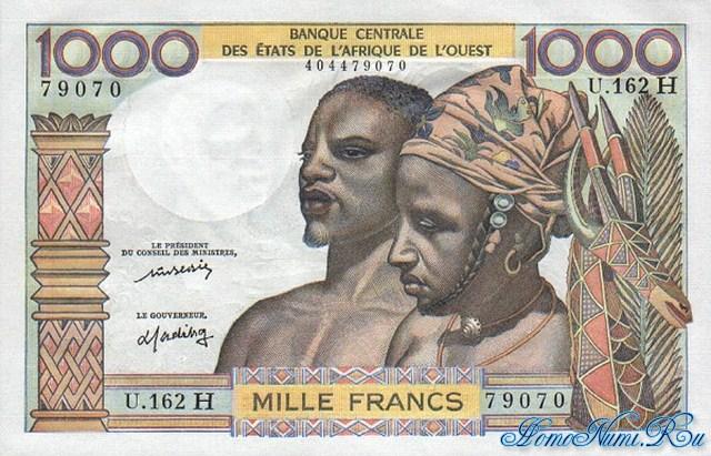 http://homonumi.ru/pic/n/Nigeria/P-603Hm-f.jpg