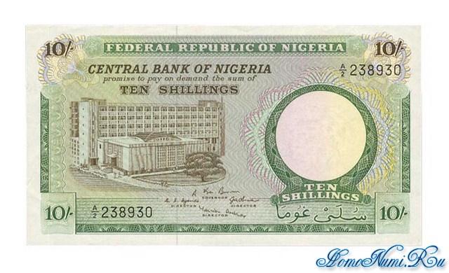 http://homonumi.ru/pic/n/Nigeria/P-7-f.jpg